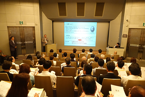 pic_lecture_001.jpg